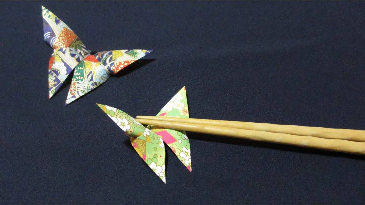 すべての折り紙 折り紙 春 折り方 : 折り紙で作る箸置き~4月蝶 ...