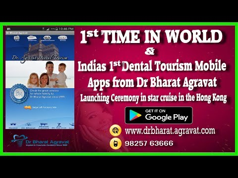 Dr Agravat Dental Tourism India Android Smart Phone Apps