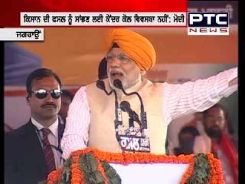Special Programme | Modi Da Mission 2014 | Narendra Modi Rally In Punjab