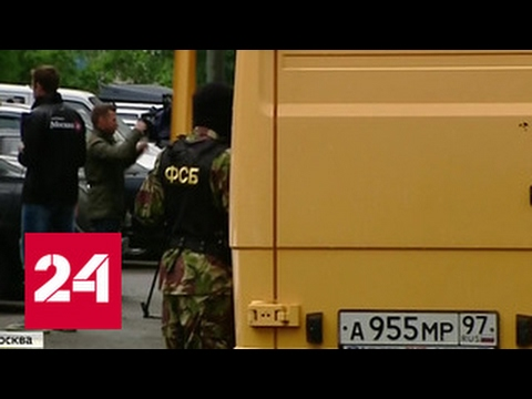 Бомбы в многоэтажке: ФСБ нашла целую лабораторию по производству взрывчатки