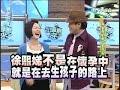 2007.09.28康熙來了完整版 蘇永康的每一首成名曲
