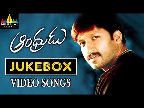 Andhrudu Jukebox Video Songs | Gopichand, Gowri Pandit | Sri Balaji Video