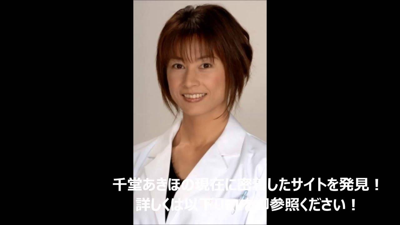 千堂あきほの画像 p1_15