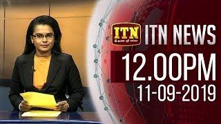 ITN News 2019-09-11 | 12.00 PM