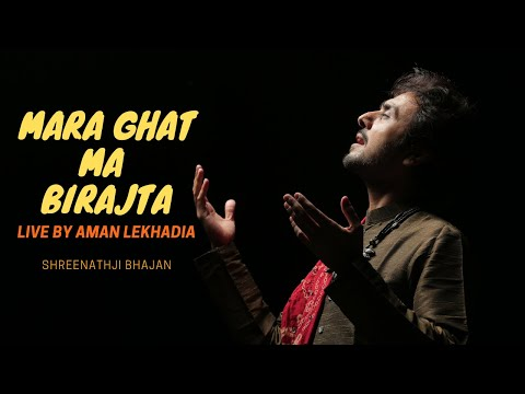 Famous Shreenathji Bhajan Mara Ghatma Birajta By Aman Lekhadia video
