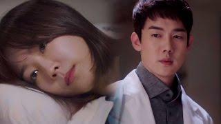 """유연석, 쌀쌀맞게 구는 서현진에 """"난 보고싶었다"""" 고백 《Dr. Romantic》 낭만닥터 EP03"""