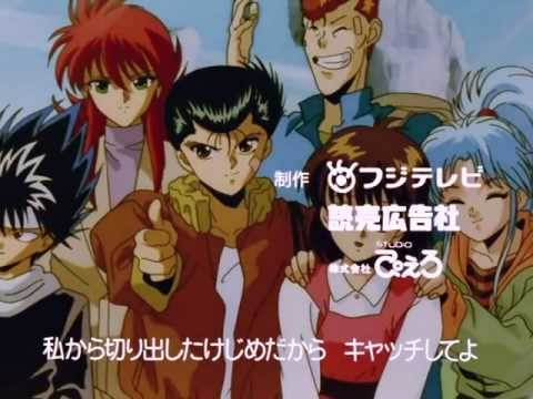 Yu Yu Hakusho Ending 2 - Sayonara Bye Bye [hd] video