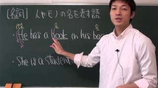 中3・品詞と文型