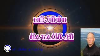 Hmong State Xov Xwm Ntiaj Teb  9/15/17