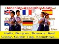 Hello To All The Children Assembly Song Presentation Songs Graduation Song mp3