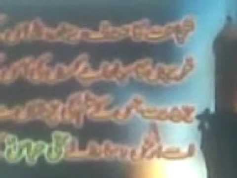 Qawali.ya Syed Abbas Alamdar Madad video