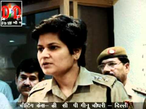 44. Cheating Case Meenu Chaudhary video