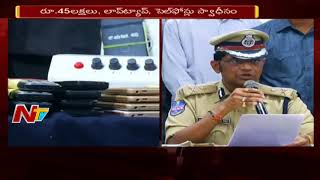Police Arrested Cricket Betting Gang in Hyderabad -- Seized Rs 45 Lakhs and Laptops  - netivaarthalu.com