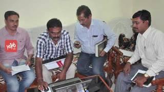 ఆ అధికారి అక్రమాస్తులు ఎలా కూడబెట్టాడో తెలుసా..? | Panduranga Rao Assets Worth More Than 1000 Cr