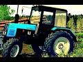 Трактор Беларус 920 или СЕЛЬСКИЙ ТРАКТОРИСТ 4 Как использовать трактор How To Use The Tractor mp3
