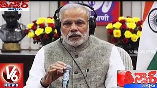 PM Modi's Mann Ki Baat Helps AIR To Hike Up Its Ad Revenue | Teenmaar News