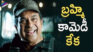 Race Gurram - Race Gurram Comedy Scenes - Allu Arjun & Brahmanandam trolls Ravi Kishan - Kill Bill Pandey