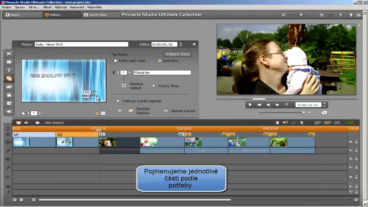 Пинакл студио как сделать меню диска
