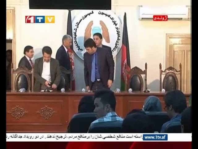 1TV Afghanistan Pashto News 19.09.2014 ??????????