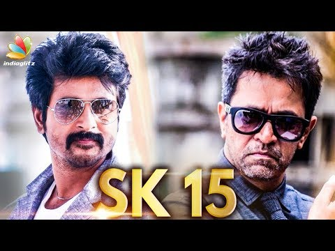 SK15 : Sivakarthikeyan Joins Arjun For the First Time | P.S.Mithran Movie | Hot News