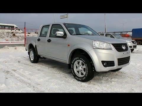 2014 Great Wall Wingle. Start Up, Engine, and In Depth Tour.
