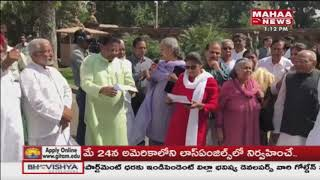 TDP MPS Protest At Parliament Over Demands Justice For AP Status