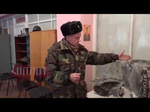 Иностранное оружие на Донбассе