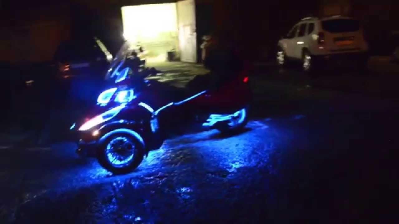 Подсветка мотоцикла
