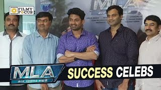 MLA Movie Success Celebrations || Kalyan Ram, Kajal Agarwal
