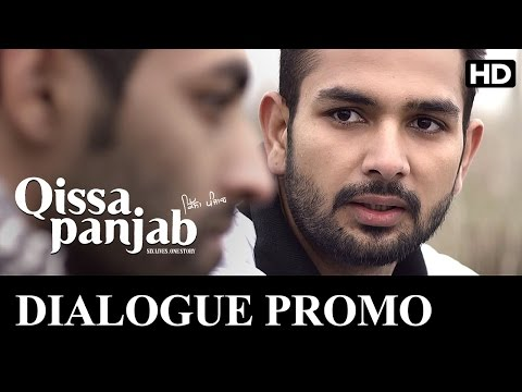 Qissa Panjab | Dialogue Promo | Drugs And Death