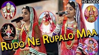 Rajasthani SUPERHIT Bhajan | 'Rudo Ne Rupalo Maa' LIVE HD VIDEO | PRIYA & PRITI | Mataji Songs 2015