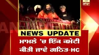 Dera Firm on Ashutosh Maraj