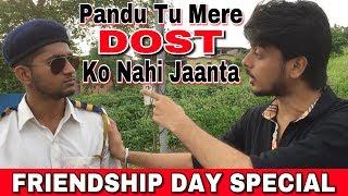 PANDU Tu Jaanta Hai Mera DOST Kaun Hai || Kamine Friends || PREM BHATI