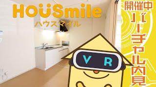 北矢三町 アパート 2DKの動画説明