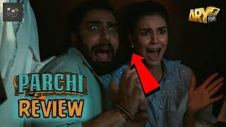 Parchi Teaser Review and WOW Fact | Hareem Farooq & Ali Rehman Khan | ARY Films