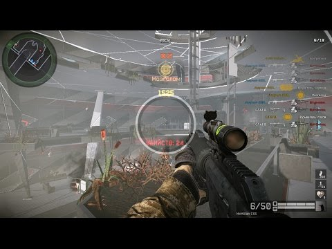 Warface: Разборки кланов в Рк(RaidCall)