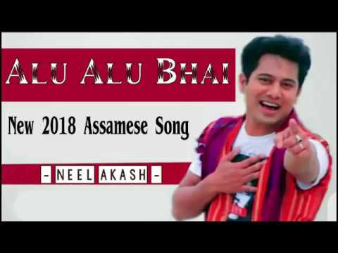 Alu Alu Bhai (Official Song) | Neel Akash New Assamese song 2018 #1