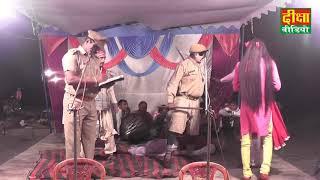 जमीदारो का जुल्म उर्फ डाकू कहर सिंह नौटंकी भाग - 9 मछरेहटा सीतापुर नौटंकी 9565129935 diksha nawtanki