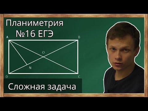 📌№ 16 (планиметрия) ЕГЭ по профильной математике. Геометрия на ЕГЭ по математике (сложная)