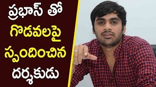 Sujeeth Responds On Rumors About Prabhas | Sahoo, Shradha Kapoor