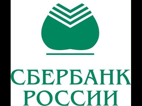 Деньги, финансы, Ромир, банки, российские банки, Сбербанк, Сбербанк России,
