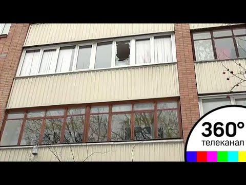 В Подольске в одной из квартир прогремел мощный взрыв