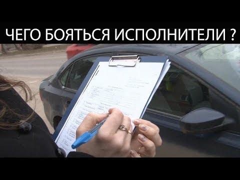 Граждане Украины теперь могут пугать частных исполнителей дисциплинарной комиссией