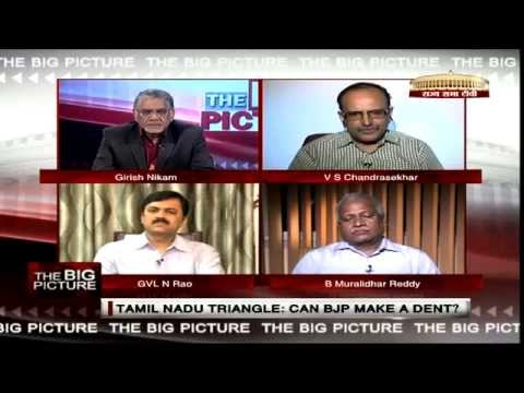 The Big Picture - Tamil Nadu Triangle: Will BJP make a dent?