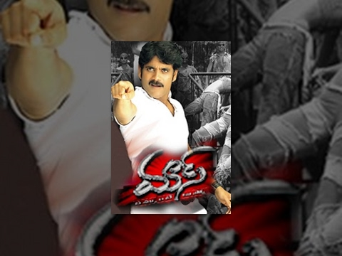 Mass Telugu Full Length Movie || Nagarjuna, Jyothika and Charmi