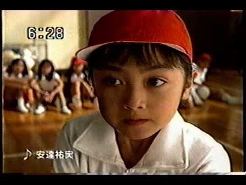 進研ゼミ CM③【安達祐実】1994