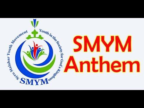 ||യുവദീപ്തി SMYM - ന്റെ മനോഹരമായ Anthem കേട്ടിട്ടുണ്ടോ ||SMYM (Yuvadeepthi )Anthem||