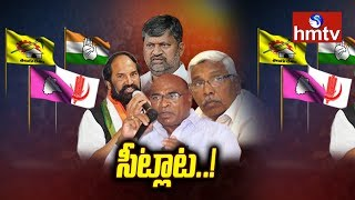 Mahakutami To Announce First 60 MLA Candidate List  | hmtv