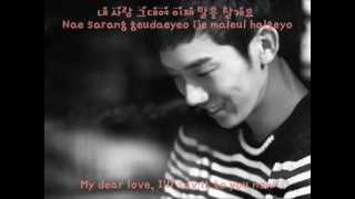 Watch 2am I Love You I Love You video