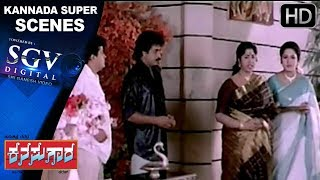Kanasugara Kannada Movie | Prema insults Crazy star scene | Kannada Super Scenes | Ravichandran